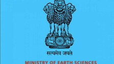 Ministry Of Earth Sciences Recruitment: Apply For Various Scientist Posts