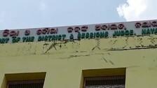 Four Awarded Life Imprisonment In Nayagarh Quadruple Murder Case
