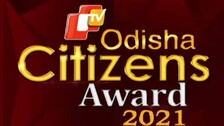 Odisha Citizens Award 2021: OTV Honours 9 Personalities For Their Contribution To Society