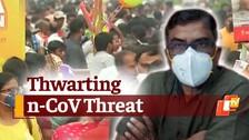 Covid Scare During Festival: Big Challenge For Odisha Govt