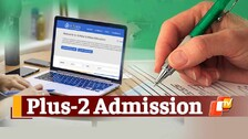 Odisha Plus-2 Second Phase Admission Dates & Schedule