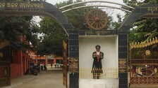 Madhusudan Law University Cuttack Included In UGC List of Universities
