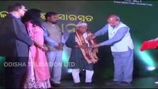 Bansidhar & Ila Panda Saraswat Sadhana Samman conferred to 14 eminent personalities