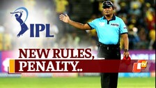 Rules Changed For IPL 2021 Phase-2? Spectators, Run Penalty & More, Check Out