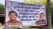 Jay Panda Inaugurates Oxygen Seva Kendra In Delhi; To Distribute 100 Concentrators