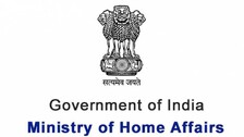 MHA puts on hold list of non-Swadeshi items for CAPF canteens