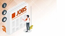 NCERT Recruitment 2021: Fresh Vacancy For Senior Research Associate; Check Salary & Other Details