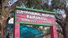 Odisha: Rairakhol SDMO In Vigilance Net For Accepting Bribe From Patient