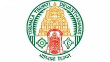 62 Acre Land Sanctioned In Jammu For Tirumala Tirupathi Devasthanams To Build Temple