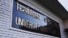 Admission In Central Universities 2021: UGC Says No To CUCET This Year