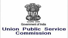 UPSC Announces NDA, Naval Academy Exam (II) 2020 Final Result: Check Full List
