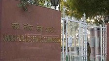 UPSC CDS II Result Announced, Check Full List Of Candidates