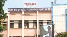 Odisha: Patient Dies Of Suspected Black Fungus Infection At VIMSAR