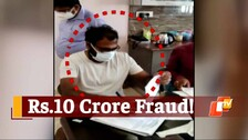 Scrap Trader Arrested For 'Rs. 10 Crore GST Fraud' In Bhubaneswar
