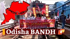Odisha Bandh: Markets Closed, Left Parties Stage Rail Roko Protesting Price Hike Of Petrol & Essential Commodities