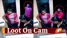 Caught On Cam: Purse With Rs 40k Cash Snatched From Woman Inside Bhubaneswar ATM