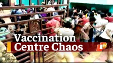 Odisha COVID19 Vaccination Centre Chaos: Police Resort To Lathicharge
