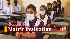 Evaluation Of Offline Odisha Matric Exam 2021 In August 2nd Week, Check Dates & Details