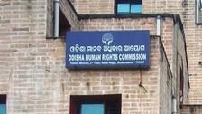 Ganjam Custodial Death: OHRC Seeks Report, CCTV Footage In Four Weeks