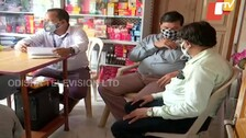 Surgical Shops Raided In Berhampur Over Oxygen Black Marketing Allegation