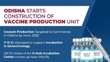 Odisha Starts Construction Of Vaccine Production Unit, Rollout Target June 2022