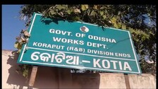 Odisha panel to visit disputed Kotia panchayat today