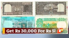 Old 5/10 Rupees Note Can Fetch Up To Rs 30000, Know How