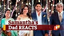 Samantha Father's SHOCKING REACTION After Her Divorce With Naga Chaitanya!